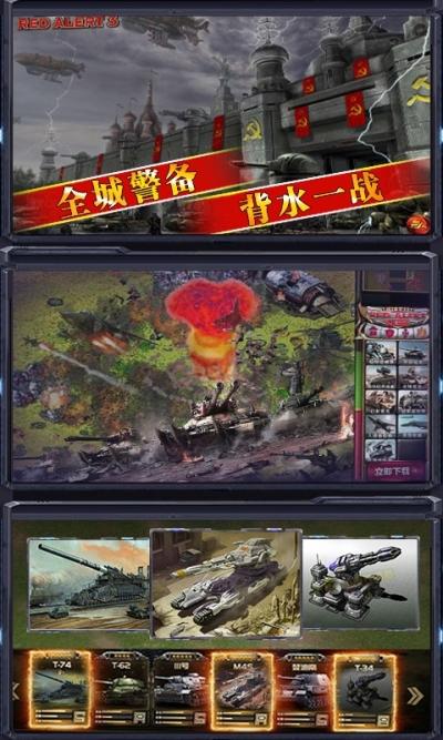 王者纷争送999天启坦克版官方版图片2