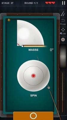 职业台球游戏安卓版图片1
