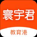 寰宇君app官方版 v2.2.7