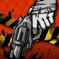 人类复生者游戏安卓版 v1.0