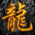 七日屠龙官网版 v1.0