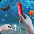水下烟花3D游戏安卓版 v1.0