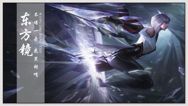 王者荣耀镜的欢迎会本子怎么得 镜的欢迎会本子获取攻略[多图]图片3