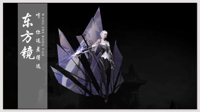 王者荣耀镜的欢迎会本子怎么得 镜的欢迎会本子获取攻略[多图]图片2