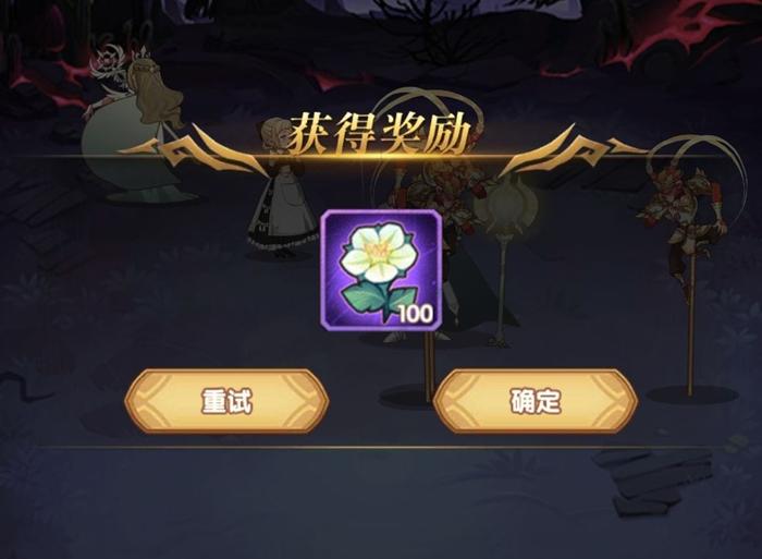 剑与远征死魂之引怎么拿到100花 死魂之引拿100花最佳攻略[多图]