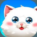 我家喵喵游戏安卓版 v1.0