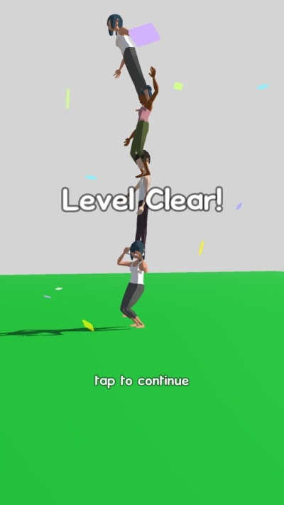 搭人梯游戏图1