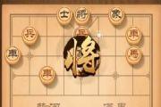 天天象棋残局挑战176期怎么过 残局挑战176期破解攻略[多图]