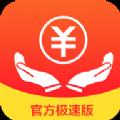 91拿钱app官方版 v1.0.0