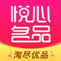 悦心名品安卓版app v0.0.12