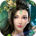剑域仙尊官方版 v1.0