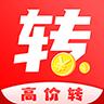 高价转app官方版 v1.0.2