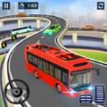 观光巴士模拟