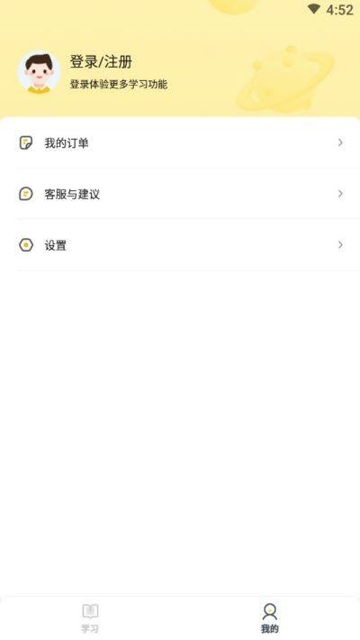 清北小班app安卓版 v1.0