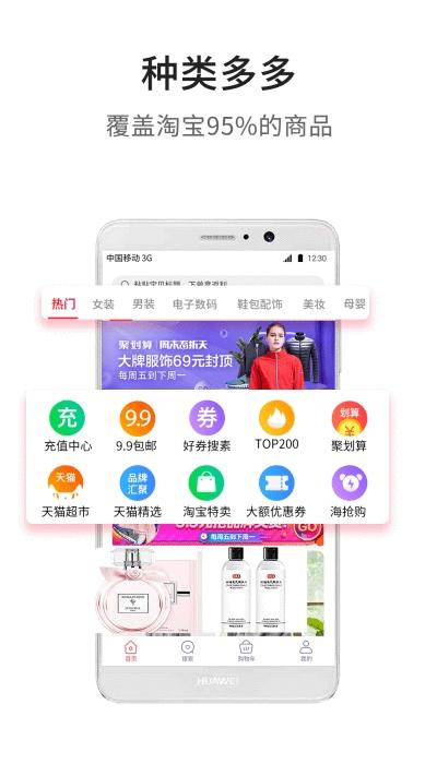 多领返利安卓版app v2.32