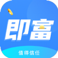 即富联盟app安卓版 v1.0.0