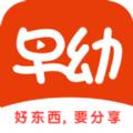 早幼视界app官方版 v1.0.0