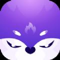 火狐语音app官方版 v1.0.0