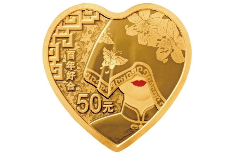 央行520心形纪念币怎么预约?2020年央行520发行纪念币预约入口[多图]