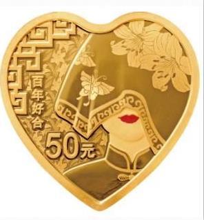 2020年520纪念币多少钱?央行心形纪念币一套的价格[多图]