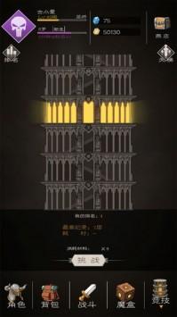 不朽之旅重生国际服图3