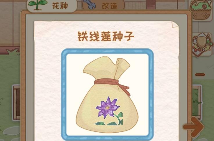 花店物语花种什么时候种植好 花种最佳种植季节介绍[图]