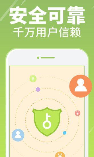 葵花宝典福利网站网址图3