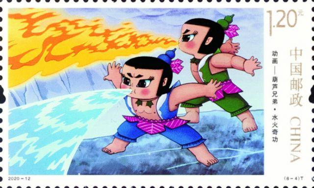 中国邮政葫芦兄弟邮票预约入口图2