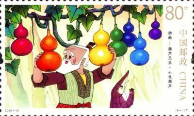 中国邮政六一葫芦兄弟邮票官网预约抢购入口图片1