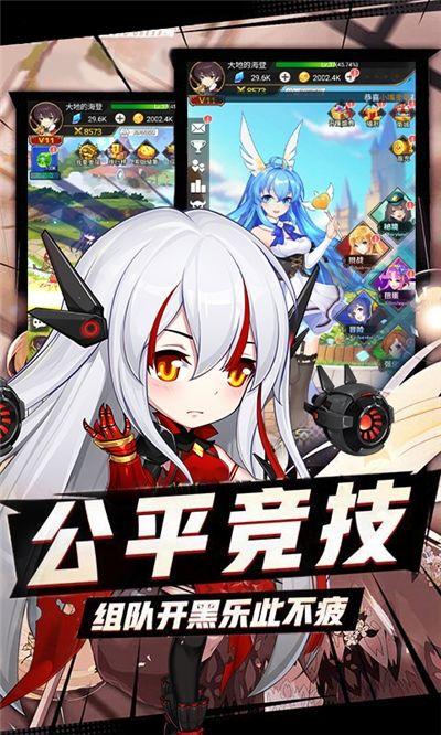 梦幻龙神官方版图3