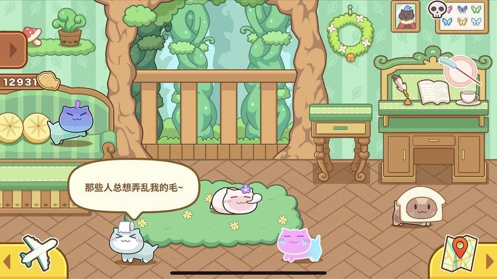 萌猫旅行红包版图1