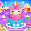 独角兽蛋糕制造厨房
