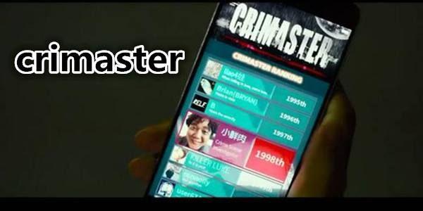 crimaster犯罪大师突然案件答案大全[多图]图片1