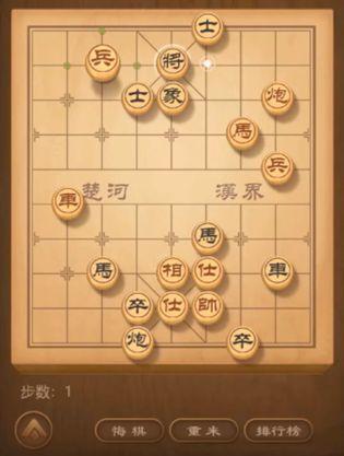 天天象棋残局挑战178期怎么过 残局挑战178期破解攻略图片2