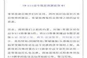 王者荣耀s15战令限定资源返场 典韦蓝屏警告返场时间介绍[多图]