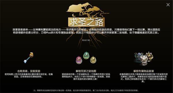dota2Ti10勇士令状有哪些奖励 Ti10小本子奖励介绍[多图]图片8