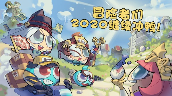 不思议迷宫儿童节定向越野怎么玩 2020六一活动玩法攻略[多图]
