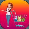 我购物贼溜游戏安卓版 v0.1