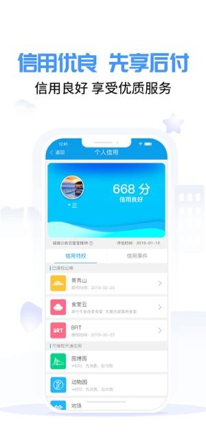 爱南宁小学网上报名系统登录官方入口图片1