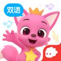 碰碰狐双语儿歌下载