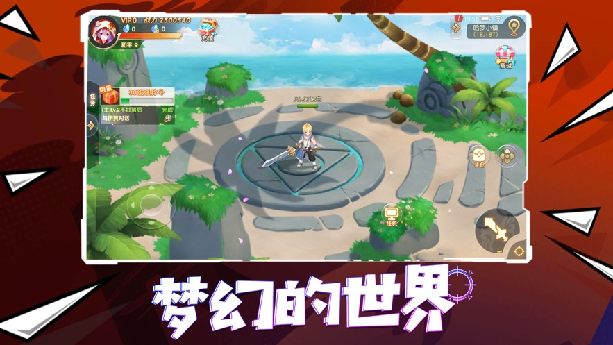 漫斗纪元手游官网版图片2