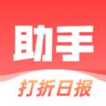 京东618助手官方版 v10.1.4