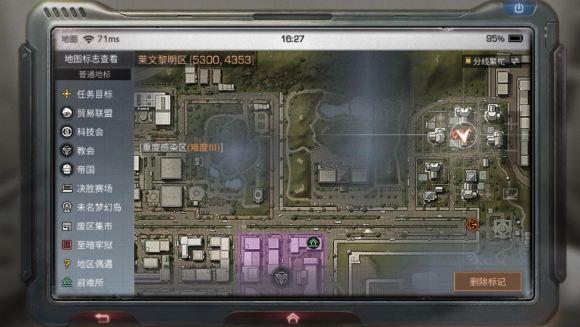 明日之后莱文市黎明区探索宝箱在哪 莱文市黎明区宝箱位置大全[多图]图片12