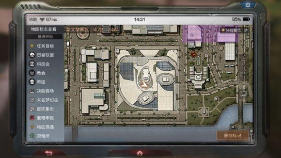 明日之后莱文市黎明区探索宝箱在哪 莱文市黎明区宝箱位置大全[多图]图片2