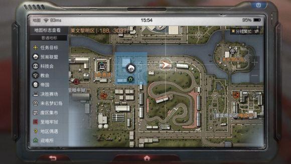 明日之后莱文市黎明区探索宝箱在哪 莱文市黎明区宝箱位置大全[多图]图片9