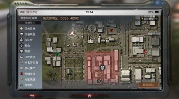明日之后莱文市黎明区探索宝箱在哪 莱文市黎明区宝箱位置大全[多图]图片5