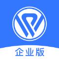 万才企业版官方app v1.0