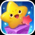星星大逃亡游戏安卓版 v1.0