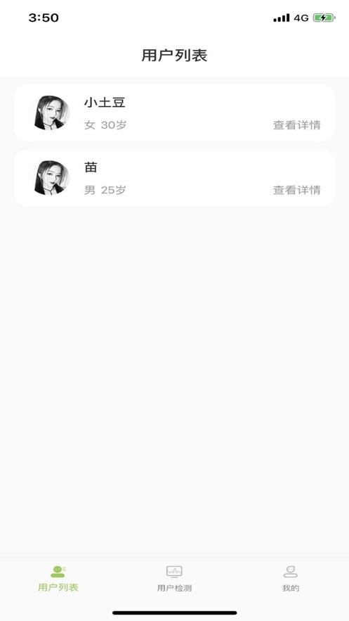 昭康医助app安卓版 v1.0