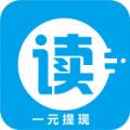 读客资讯app官方版 V1.0.0